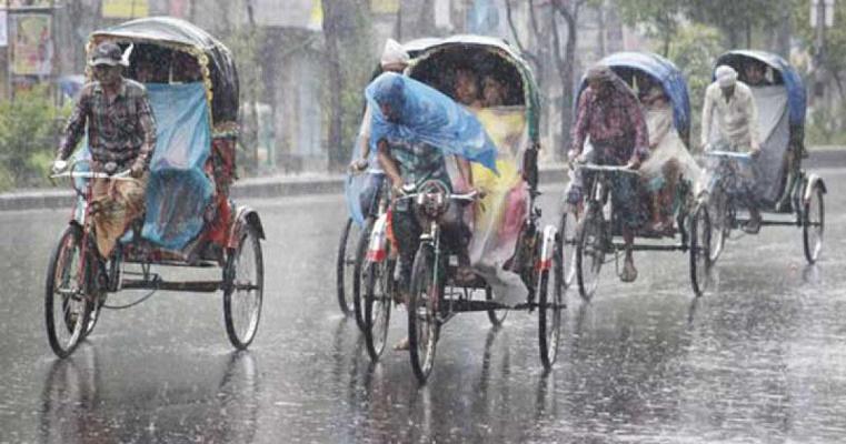 54ec5244538b5b7f543051778f7b25cb-rain