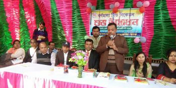 magura-mohmmadpur-bornomala-school-pic-1