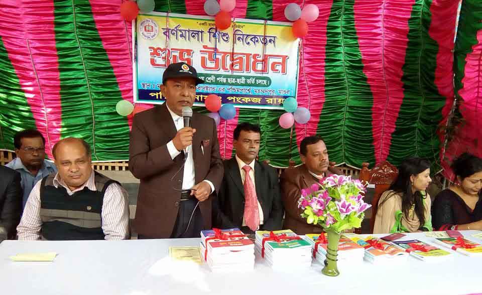 magura-mohmmadpur-bornomala-school-pic-2