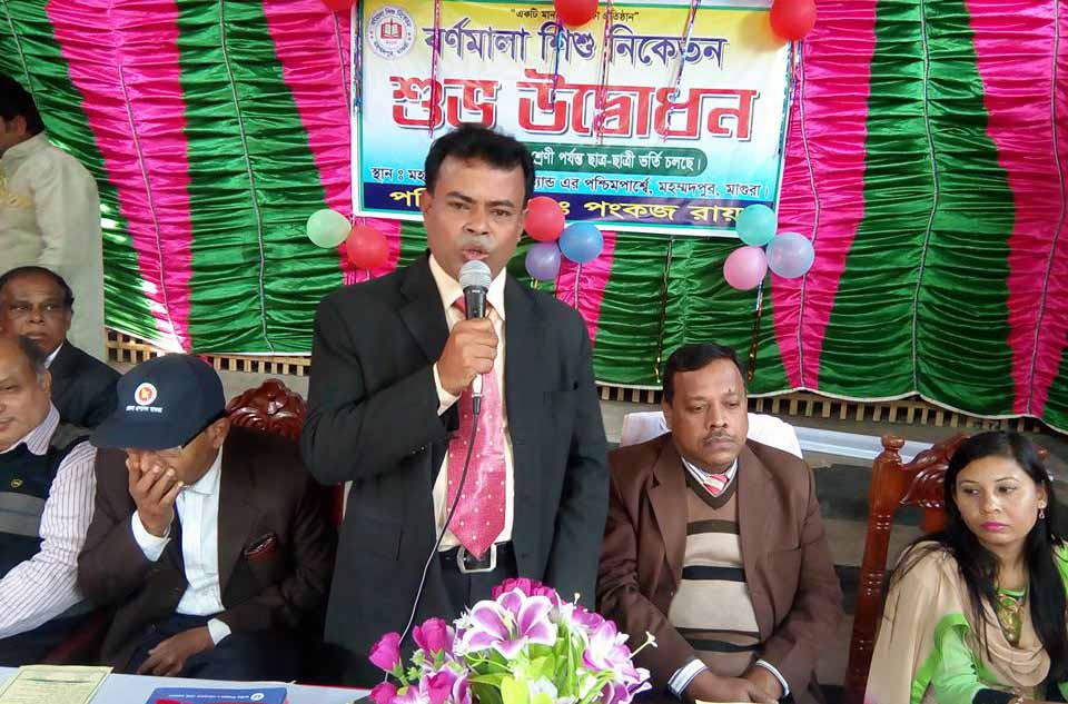 magura-mohmmadpur-bornomala-school-pic-3