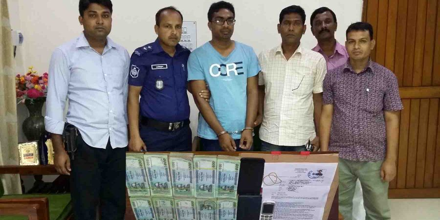 1 Magura young man arrest for bribe pic 3 copy
