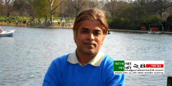 DC Magura Atiqur Rahman 1