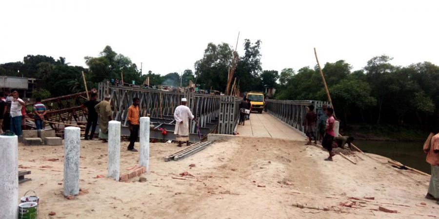 Magura simakhalir baily bridge