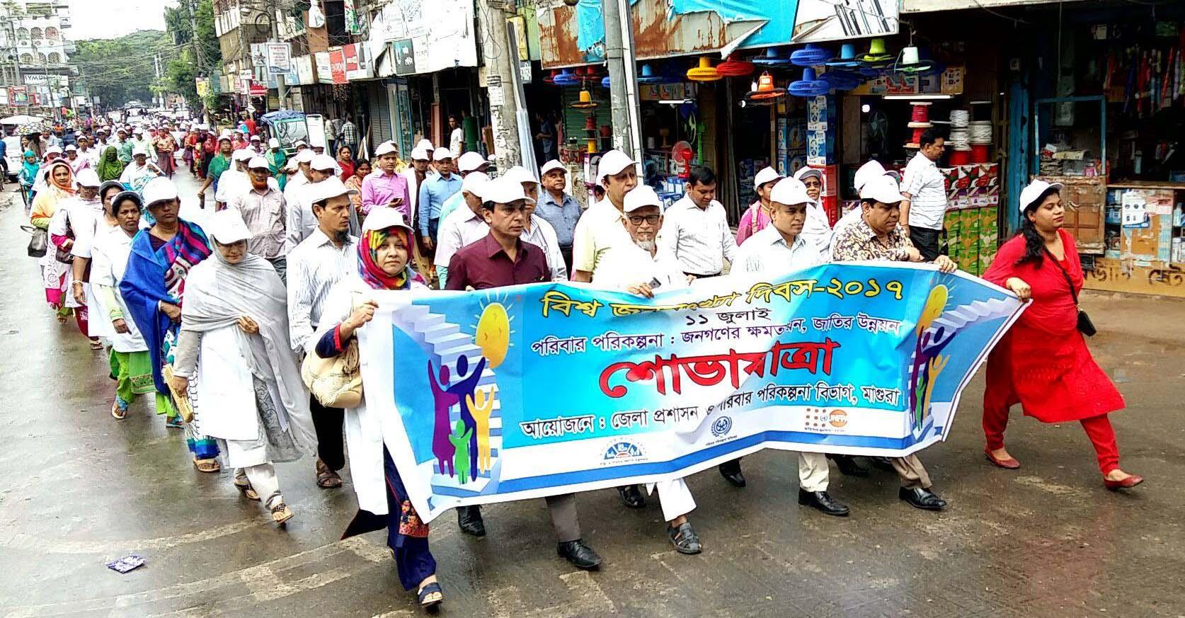 Magura World Population Day Pic 1