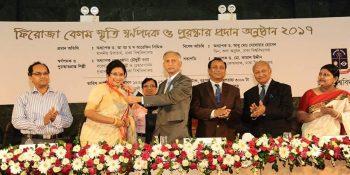 Rezona Chowdhury Bonna