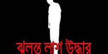 lash-udddhar