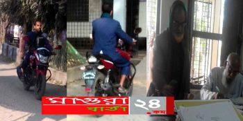Magura Mohmmadpur PIO Office Pic copy
