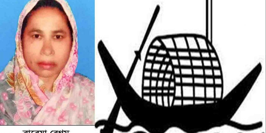 Elected Chairman Rabeya Begum Mohmmadpur Magura copy