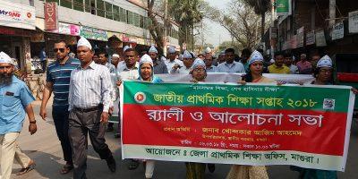 Magura Jatio shikha soptaho rally