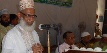 Magura Islamik foundation DG pic
