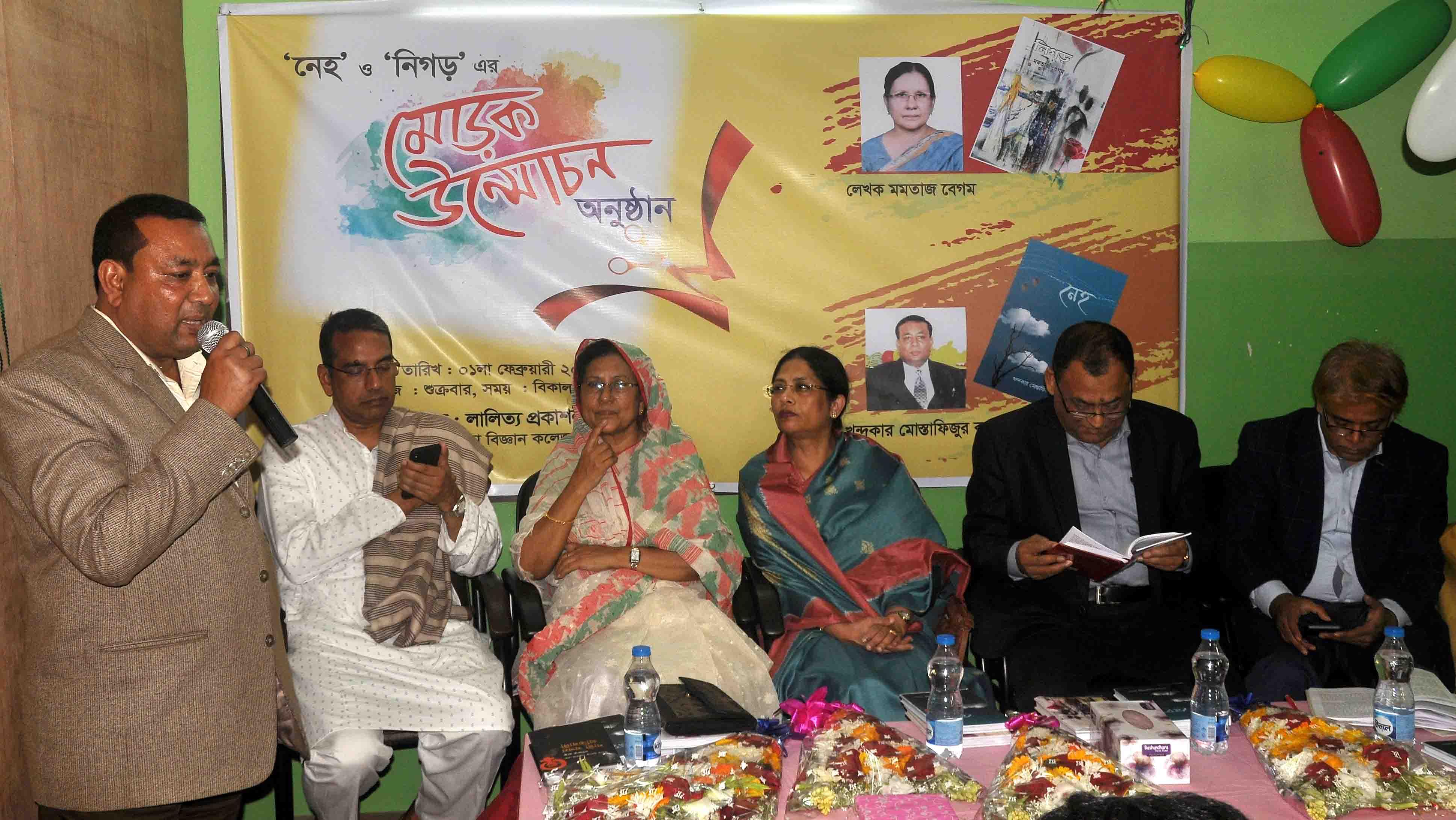Momtaz Begum Dk Program pic (28)