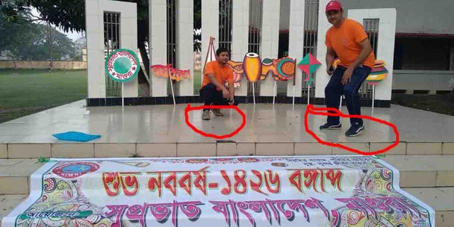 Magura 1 Boishakh program e Sohid Minar Obomanona pic 2