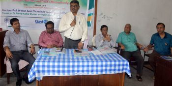 Magura Doctors Meeting Pic