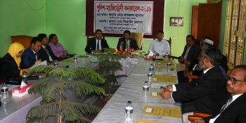 Magura Police Magistracy Conference pic (1)