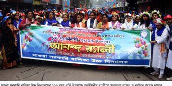 1 Magura Girls School Rally