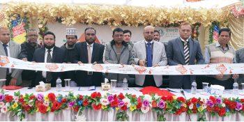 Magura Islami bank pic 1