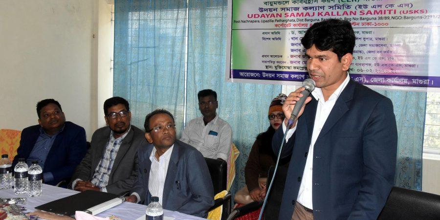 Udyon Somaj Kollan Pic