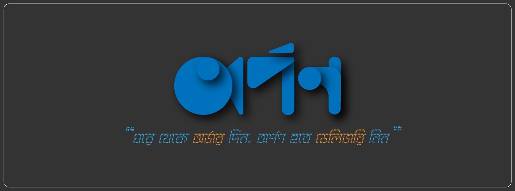 Arpan's banner photo (3)