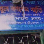 pic-5-pathagar