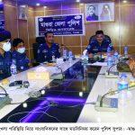 Magura Police Meeting 29.09.20