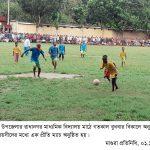 Magura Football pic 1