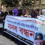 Magura- Human Chain Victim Asma's Family pic