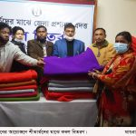 Magura Blanket Distribution pic