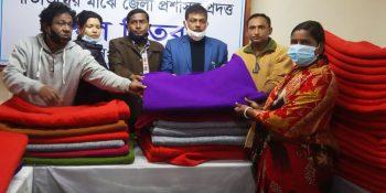 Magura Blanket Distribution pic