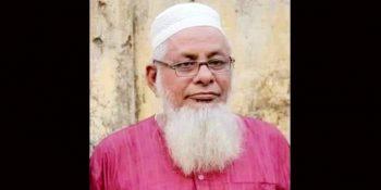 Magura District AL President Died pic