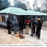 Magura Grihayon News Pic 2