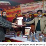Magura Sreepure News pic