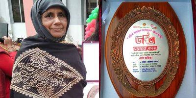 Rokeya-Begum