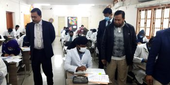 Magura Medical College First Batch Exam Pic 2