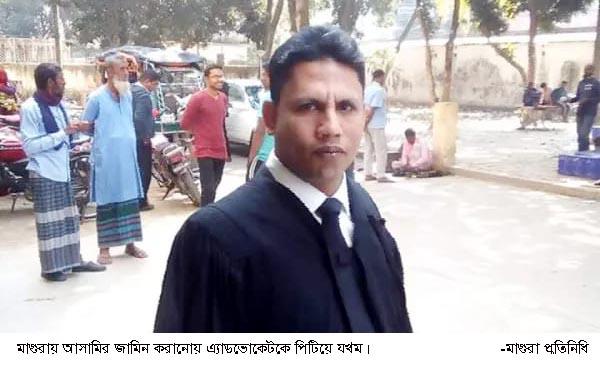 Adv Ziaur Rahman Titas