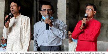 Magura Kartyani Puja News